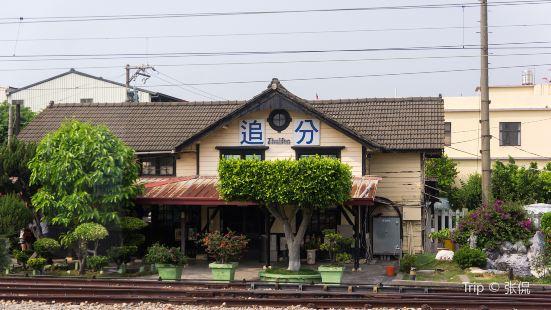 Jhuifen Station