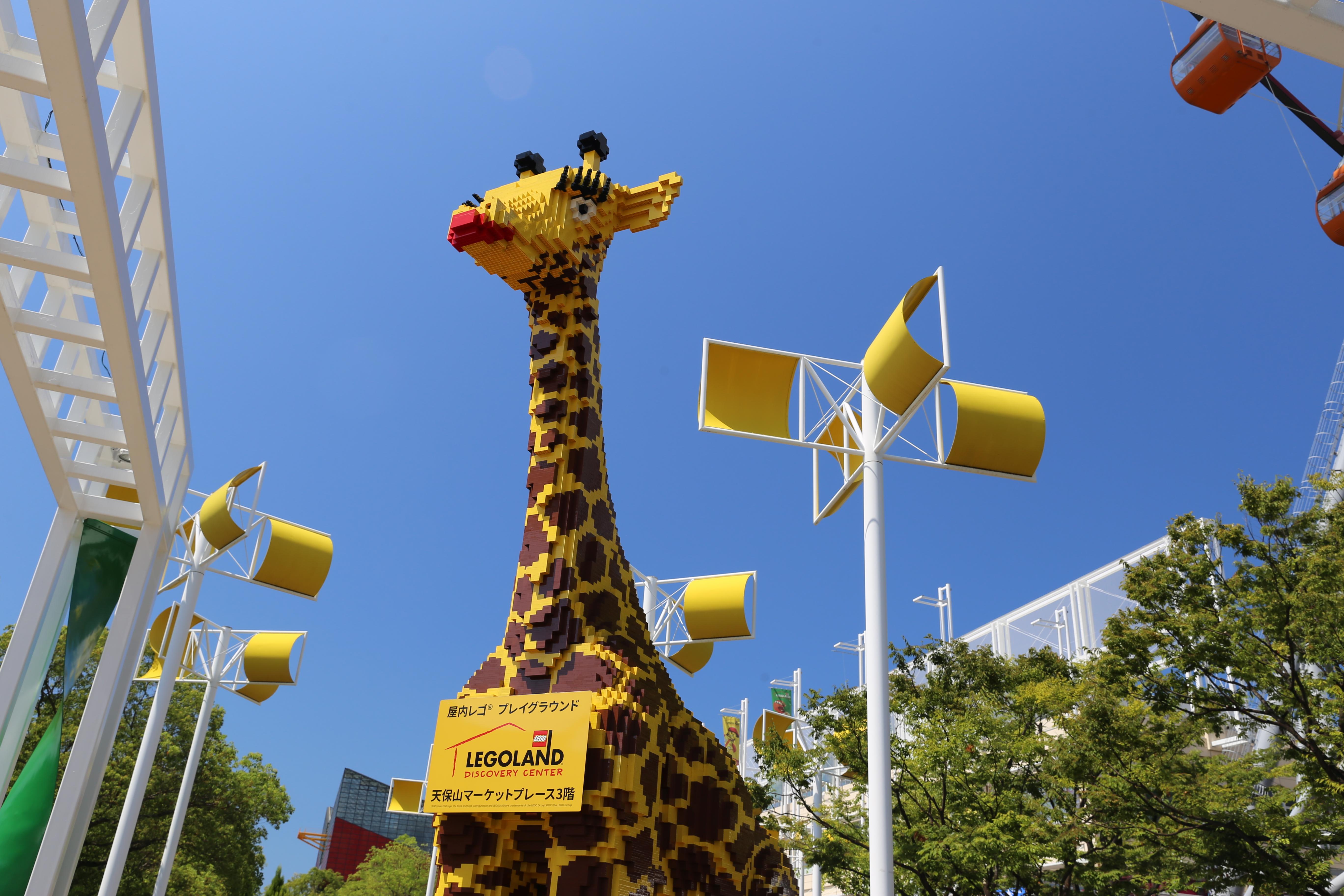 大阪樂高探索中心門票(官方票源)