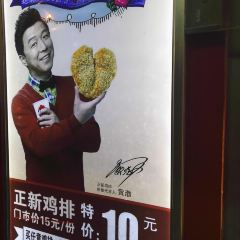 正新雞排(鼎尚店)用戶圖片