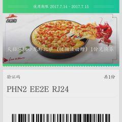 必勝客(孝感城站店)用戶圖片