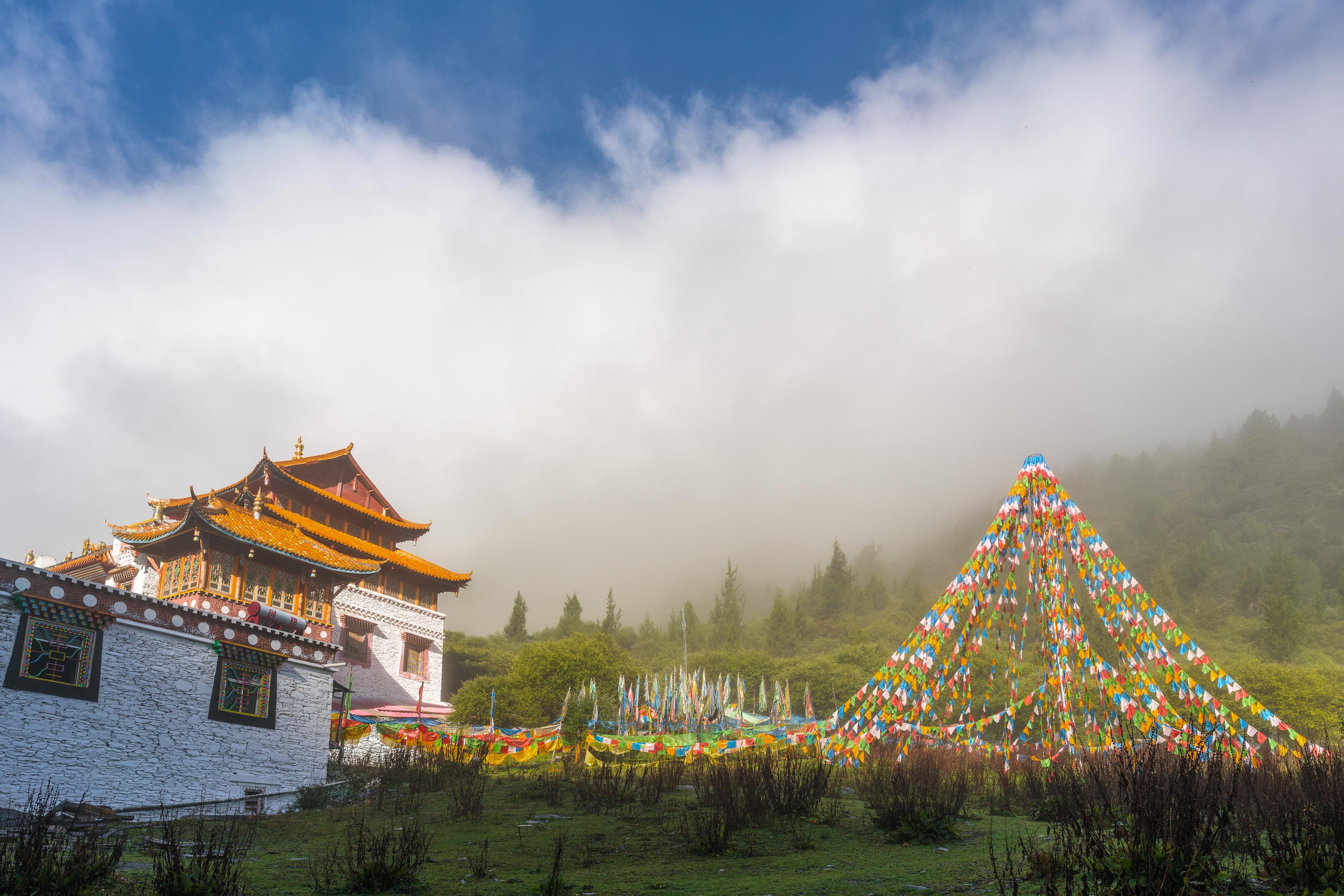 Lama Temple