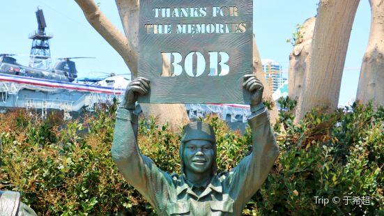 A National Salute to Bob Hope & the Military