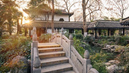 Fuzhuang
