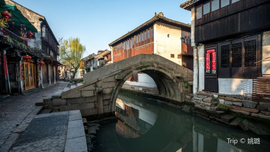 Zhenfeng Bridge