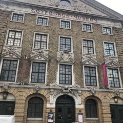 哥德堡市博物館 Göteborgs Stadsmuseum用戶圖片