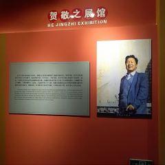 Hejingzhi Wenxueguan User Photo