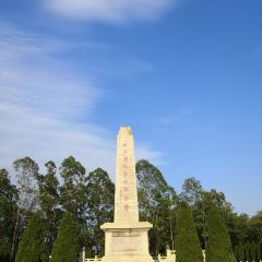 Fenshui Battle Martyrs' Cemetery User Photo