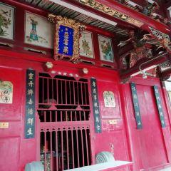 Chenyinggong Memorial Hall User Photo