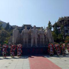 通道轉兵紀念館用戶圖片