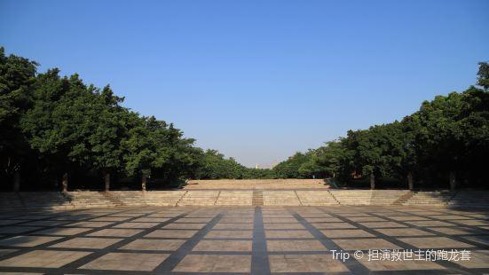 Dongmengtuteng Square