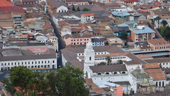 Santo Domingo Church (Iglesia de Santo Domingo)