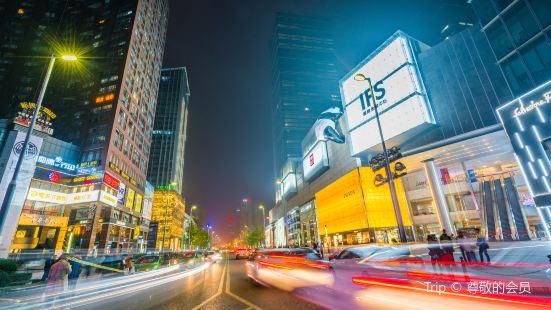 Chun Xi Road
