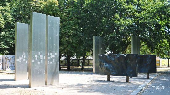 Skulptur 'Alte Welt'