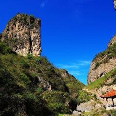 Yanzhi Gorge User Photo