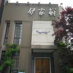 IJF(Shogosha)張用戶圖片