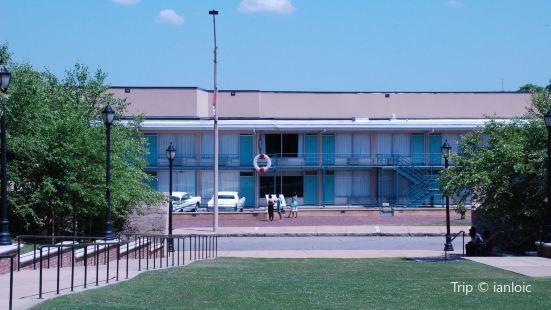 國家民權博物館
