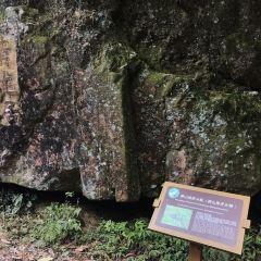 Mangshan National Forest Park User Photo