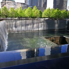 Ground Zero Museum Workshop User Photo
