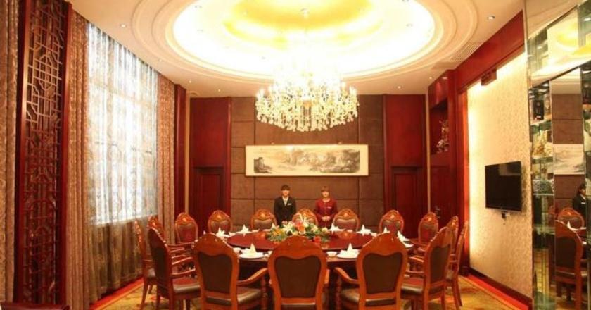 黎城賓館餐飲部