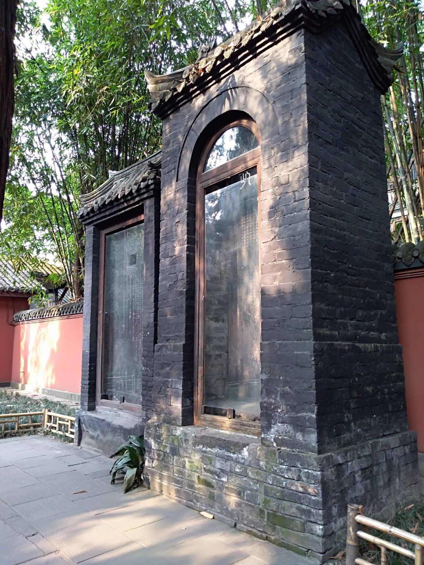 Sanjue Monument