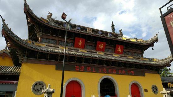 De Yitang Minjian Yishu Pin Museum