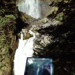 Arthur's Pass National Park User Photo