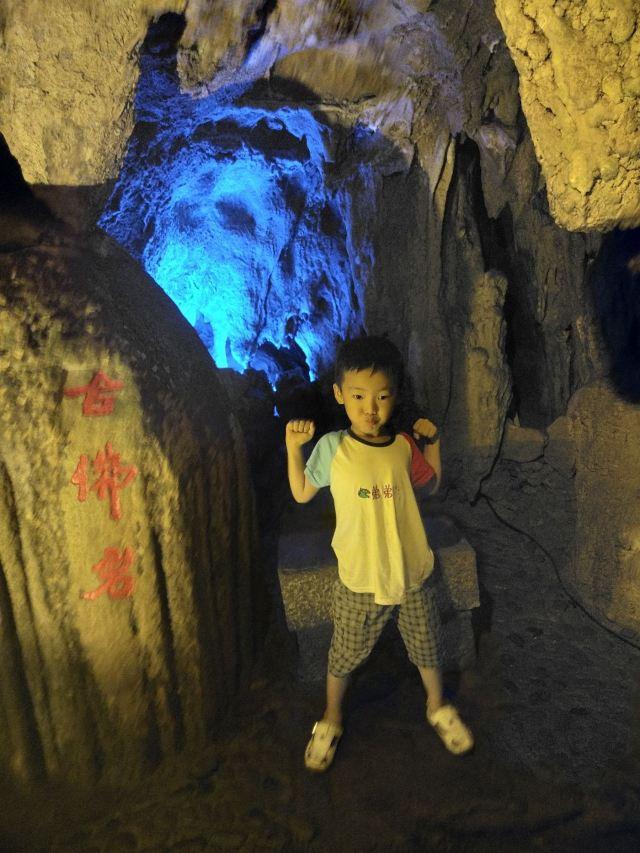 Ancient Buddha Rock Cave