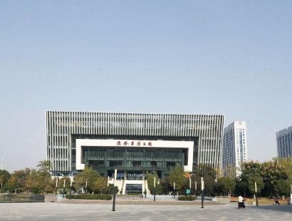 淮安市淮陰區圖書館
