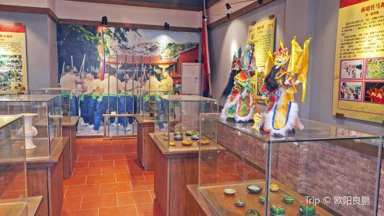 非物質文化遺產展示館