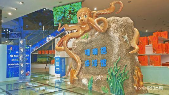 Shanhujiao Haiyang World