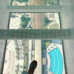 Dubai Frame User Photo