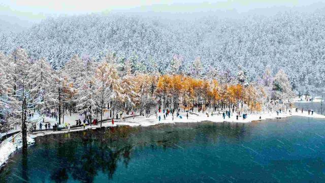Namu Lake