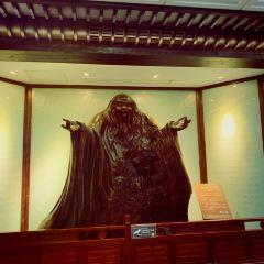 中華道文化博物館用戶圖片