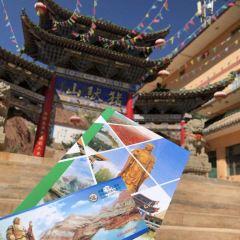 Zhutuo Mountain User Photo