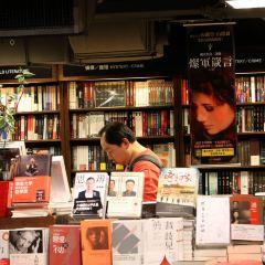 Eslite Bookstore (Xinyi location) User Photo