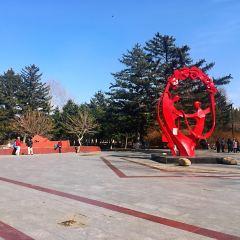 Wanquan Park User Photo