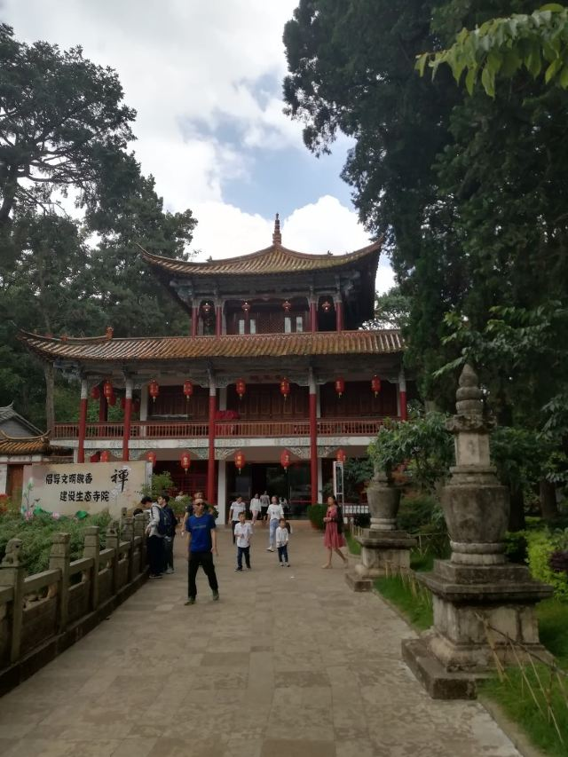 Huating Temple