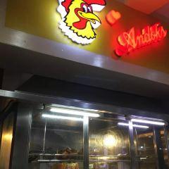 Andok's(D'Mall) User Photo