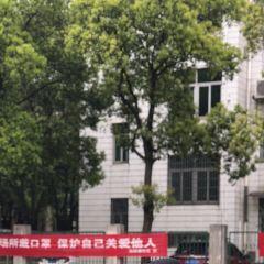 Hunanshifan University User Photo