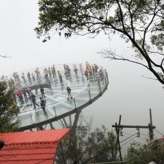 Shigen Mountain User Photo