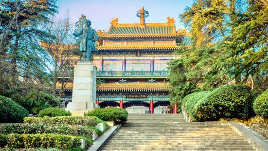 손중산 기념관