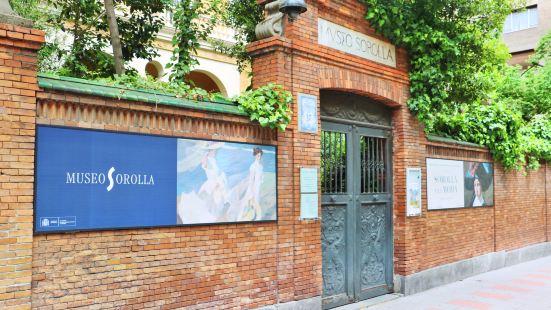 索洛亞博物館