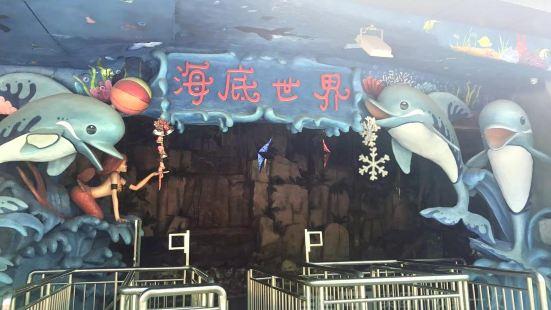 湖州兒童公園海底世界