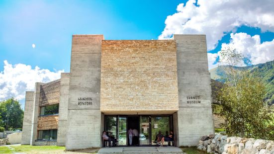 梅斯蒂亞歷史民族博物館