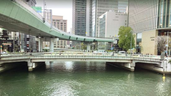 Higobashi Bridge