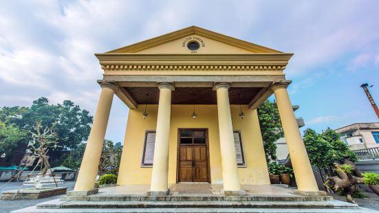 Union Church