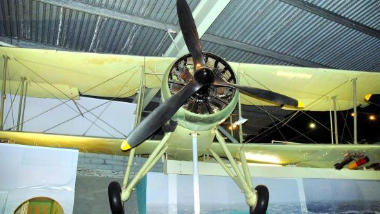 艦隊空中力量博物館