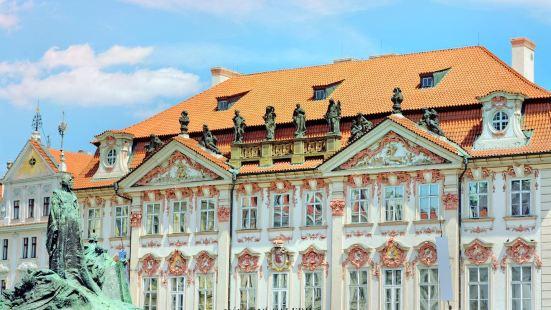 Veletržní palác (National Gallery Prague)