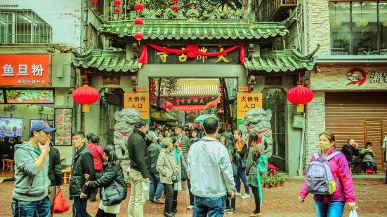 Guangzhou Big Buddha Temple