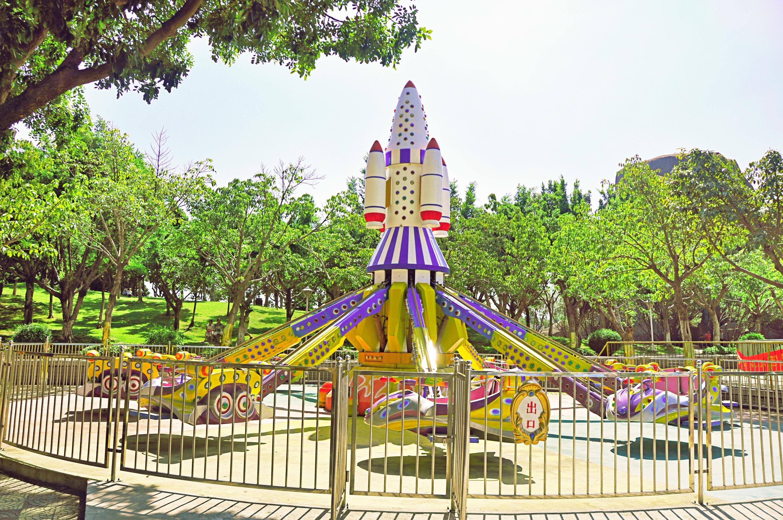 Shiji Park Amusement Park